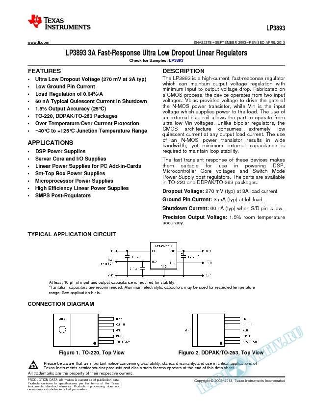 LP3893 3A Fast-Response Ultra Low Dropout Linear Regulators (Rev. B)