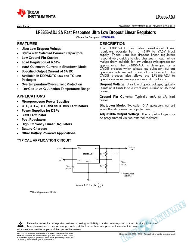 LP3856-ADJ 3A Fast Response Ultra Low Dropout Linear Regulators (Rev. E)