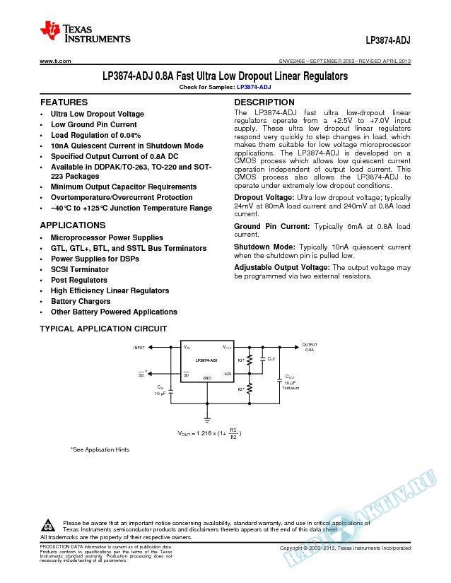 LP3874-ADJ 0.8A Fast Ultra Low Dropout Linear Regulators (Rev. E)