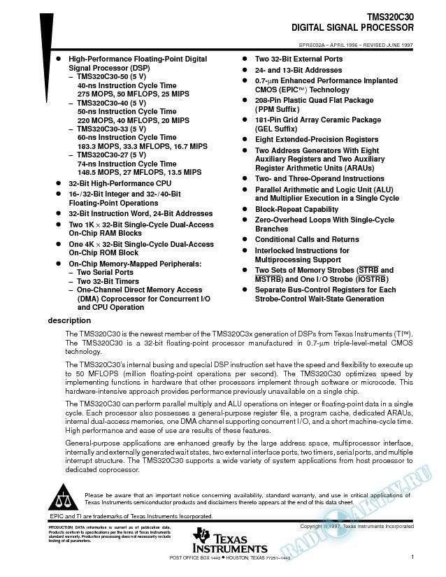 TMS320C30 DSP (Rev. A)