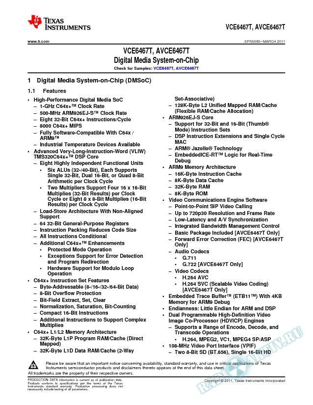 VCE6467T, AVCE6467T Digital Media System-on-Chip