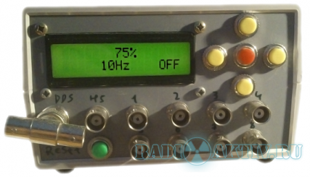 Многофункциональный генератор на AVR