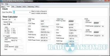 AVRCalc - калькулятор для AVR микроконтроллеров