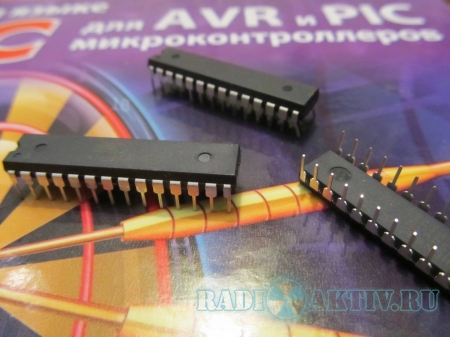 Изучаем микроконтроллеры AVR. Прошиваем и симулируем