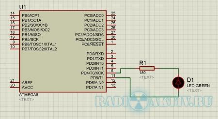 Изучаем микроконтроллеры AVR. Собираем схему