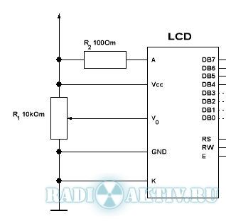 Изучаем микроконтроллеры AVR. Подключаем ЖКИ (HD44780)