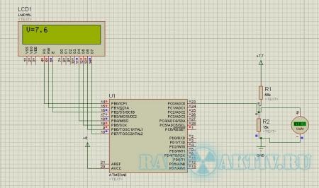 Изучаем микроконтроллеры AVR. АЦП, делаем вольтметр
