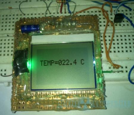 Термометр на lcd от Nokia 3315