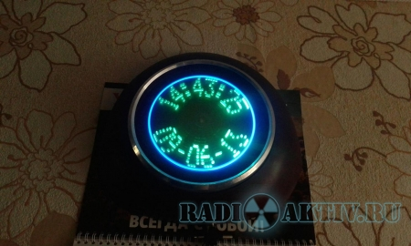 Часы Боба Блика v1.2