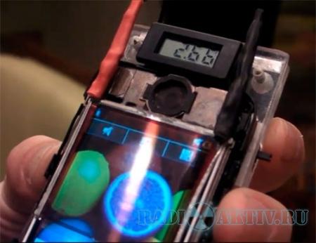 Экран с солнечной батареей позволит продлить работу аккумулятора
