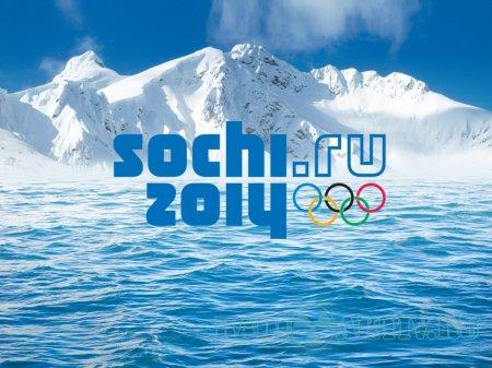 Поздравляем с олимпиадой