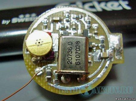 Жучок 143Мгц 200-300м