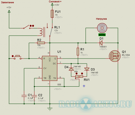 ШИМ регулятор на NE555