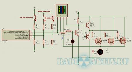Контроллер ДХО на tiny13 (ДХО из дальнего света)