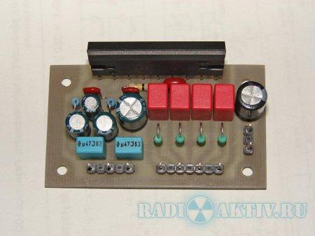 Автомобильный усилитель 18-30 Вт на микросхеме TA8205, TA8210, TA8215 или TA8221