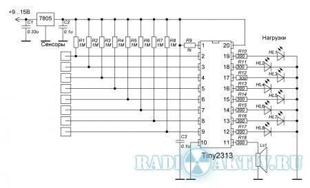 Простая сенсорная клавиатура на AtTiny 2313