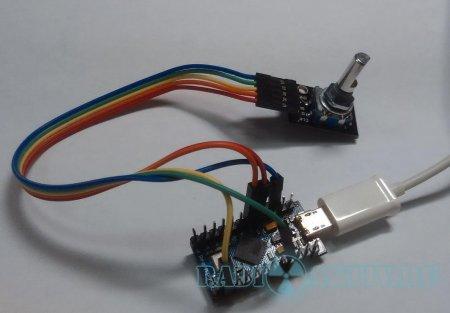 Регулятор громкости на Arduino и энкодере