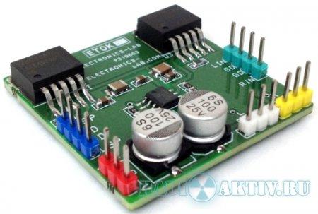 HIFI стерео усилитель для наушников на LME49600