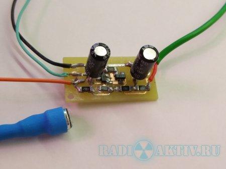 Усилитель для подключения электретного микрофона в линейный вход