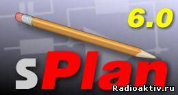 sPlan 6.0 rus черчение принципиальных схем