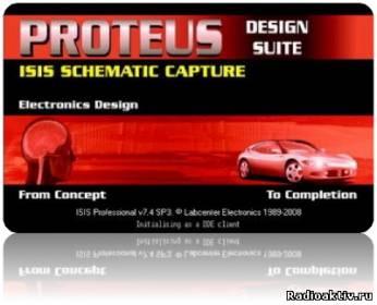 Proteus v.7.7 SP2 RUS