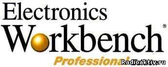 Electronics Workbench pro 5.12