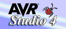 AvrStudio первый запуск