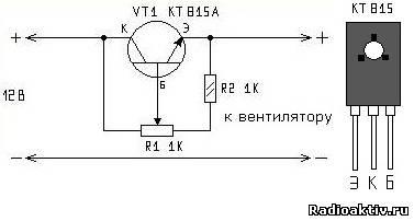Регулятор оборотов кулера
