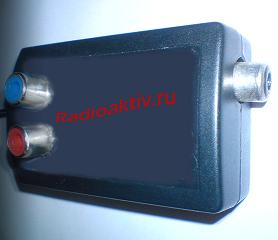 Аудио и Видео(A/V) передатчик на основе модулятора от игровой приставки