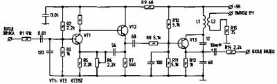 Модулятор - передатчик видеосигнала