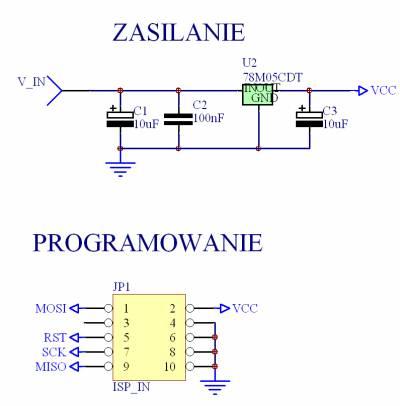 Принципиальная схема(3)