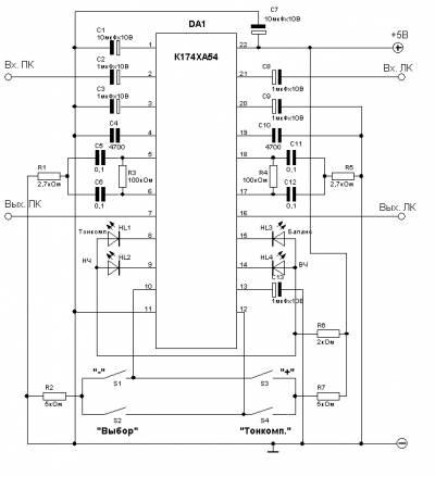 Электронный стереофонический регулятор громкости и тембра (К174ХА54)