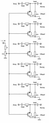 Схема шести каналов
