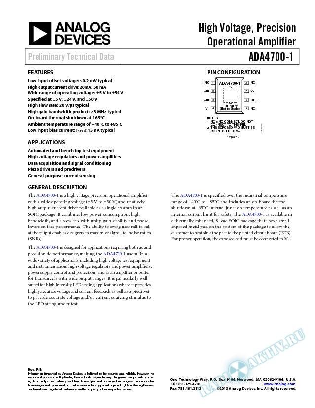 ADA4700-1