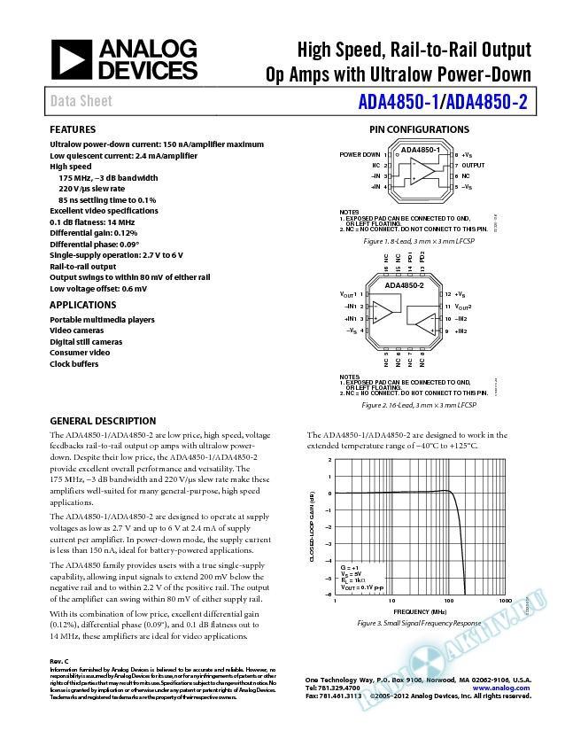 ADA4850-1/ADA4850-2