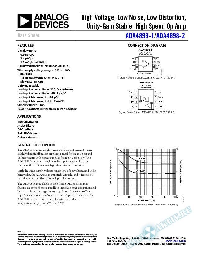 ADA4898-1/ADA4898-2