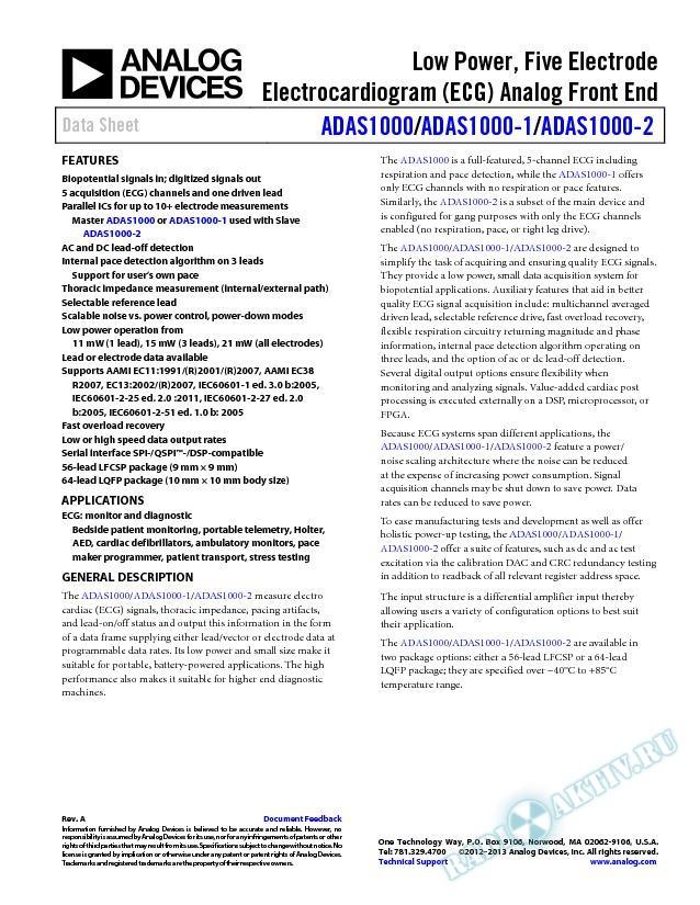 ADAS1000/ADAS1000-1/ADAS1000-2