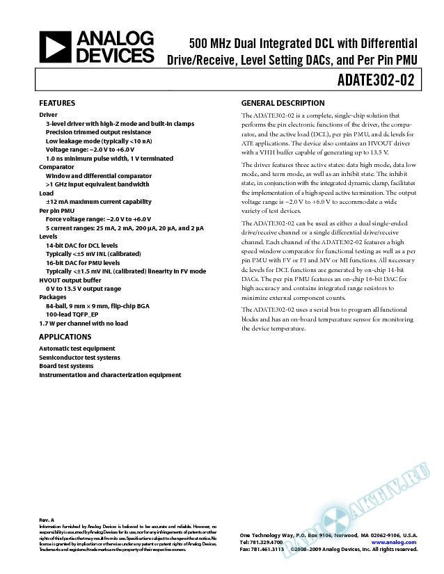 ADATE302-02