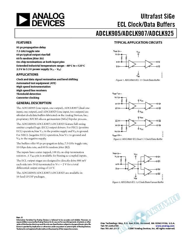 ADCLK905/ADCLK907/ADCLK925
