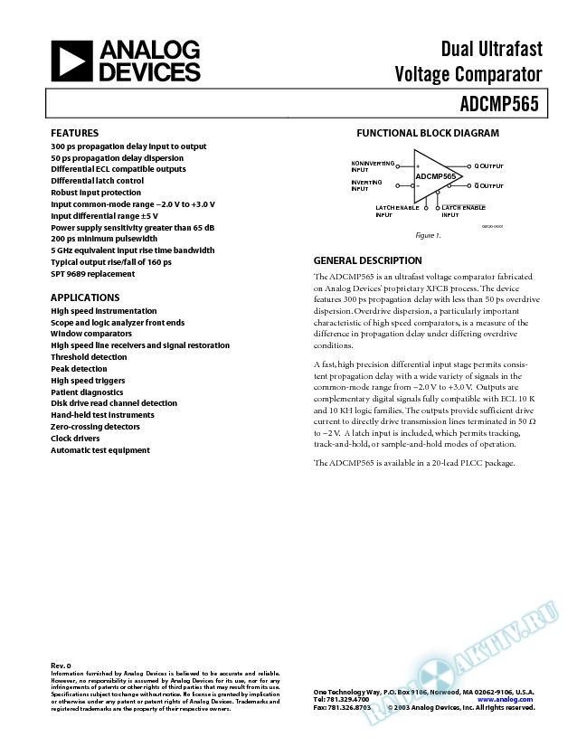ADCMP565