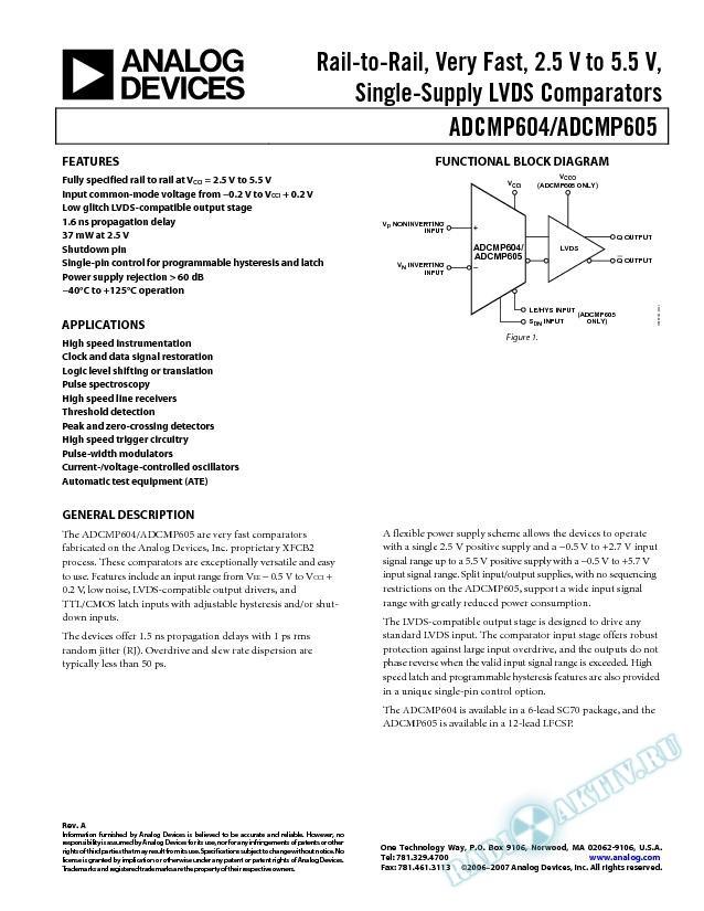 ADCMP604/ADCMP605
