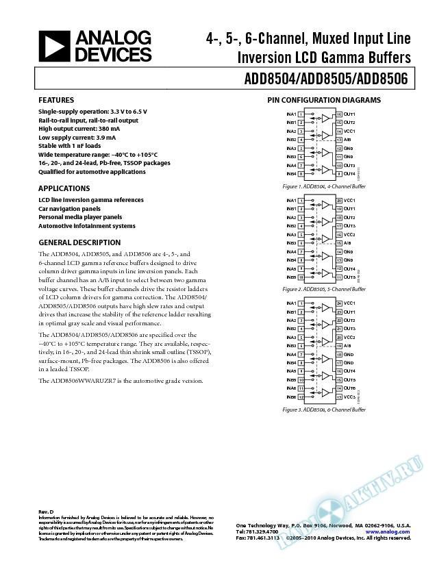 ADD8504/ADD8505/ADD8506