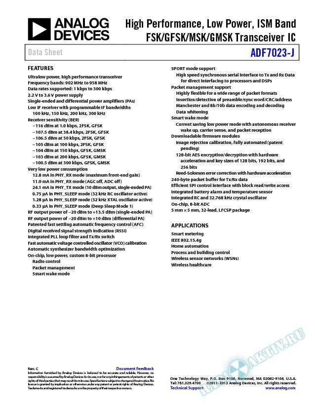 ADF7023-J