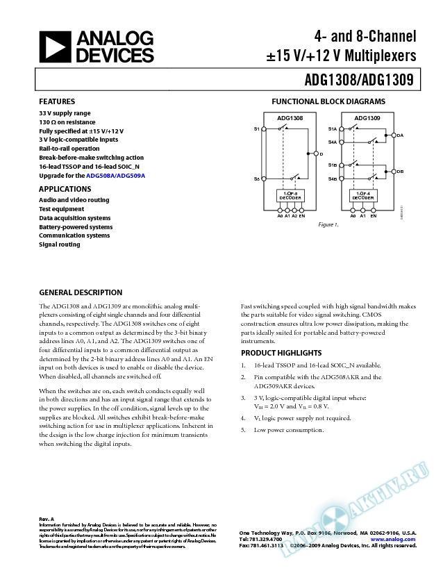 ADG1308/ADG1309