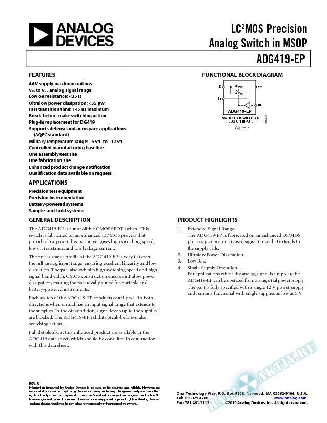 ADG419-EP