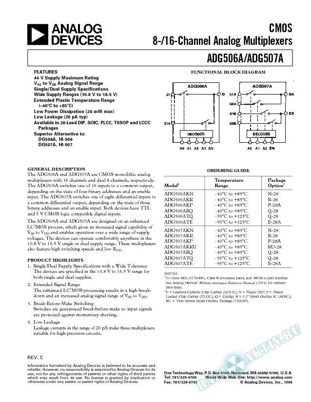 ADG506A/ADG507A