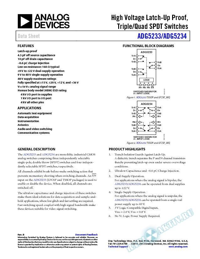 ADG5233/ADG5234