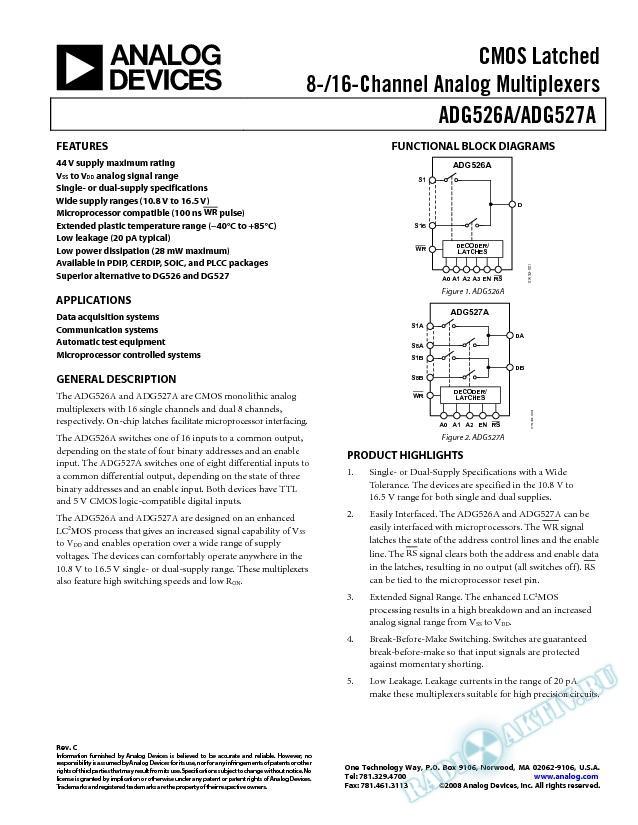 ADG526A/ADG527A
