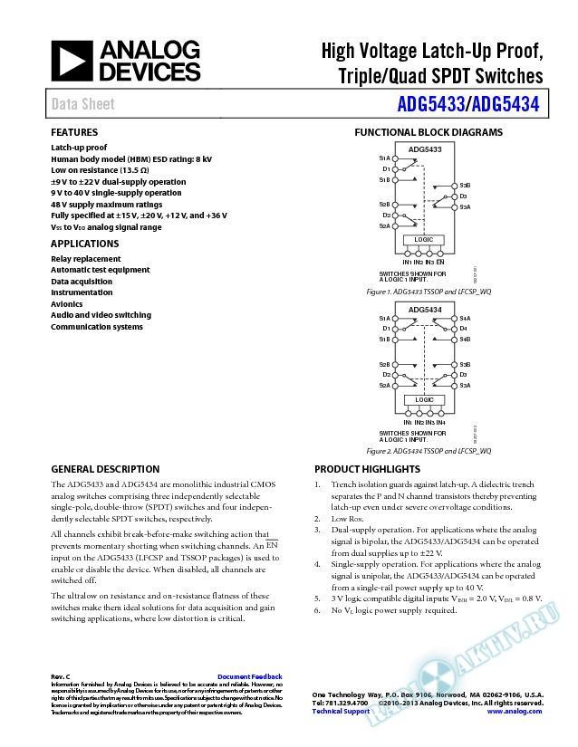 ADG5433/ADG5434