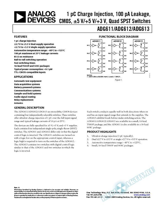 ADG611/ADG612/ADG613
